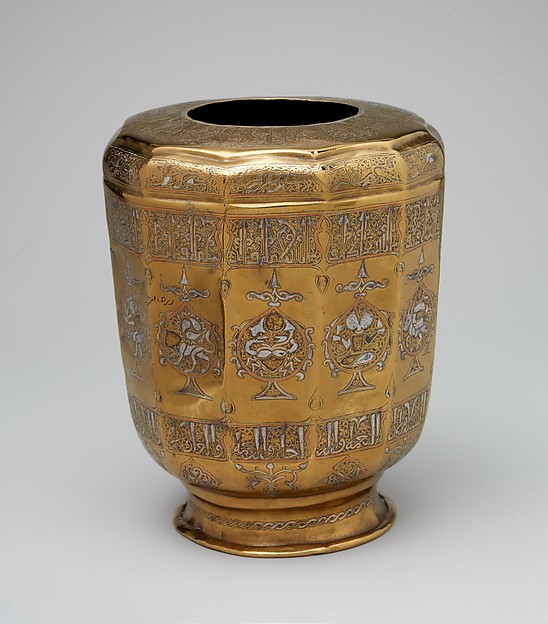 Ewer base with Zodiac medallions, Brass; engraved, inlaid with silver and copper