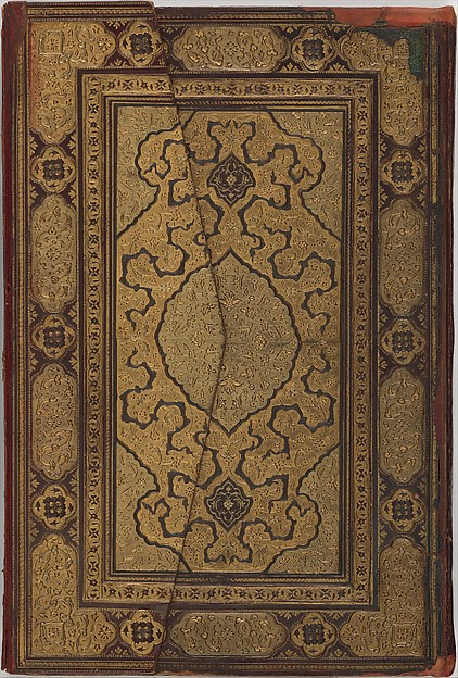 Binding for the Mantiq al-tayr (Language of the Birds), Farid al-Din `Attar (ca. 1142–1220), Leather, gold, and color; carved, impressed, and gilded