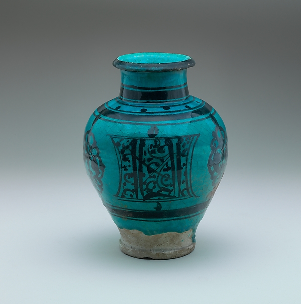Pear-Shaped Jar, Stonepaste; painted under transparent turquoise glaze