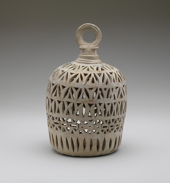 Lantern for a Lamp, Earthenware; carved decoration, unglazed