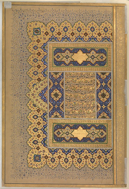 'Unwan from the Shah Jahan Album, Mir 'Ali Haravi (d. ca. 1550), Ink, opaque watercolor, and gold on paper