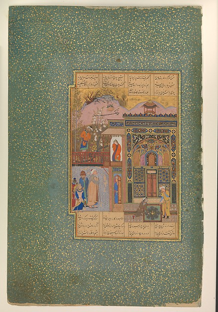 """""""Shaikh San'an beneath the Window of the Christian Maiden"""", Folio18r  from a Mantiq al-tair (Language of the Birds), Farid al-Din `Attar (ca. 1142–1220), Opaque watercolor, silver, and gold on paper"""