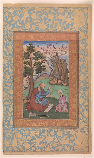 Young Prince and Mentor Sitting in Landscape, Ink, opaque watercolor, and gold on paper