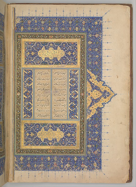 Overflap and Inside Cover of a Khamsa (Quintet) of Nizami, Nizami (Ilyas Abu Muhammad Nizam al-Din of Ganja) (probably 1141–1217), Binding: leather; embossed; gold and color Manuscript: ink, opaque watercolor, and gold on paper