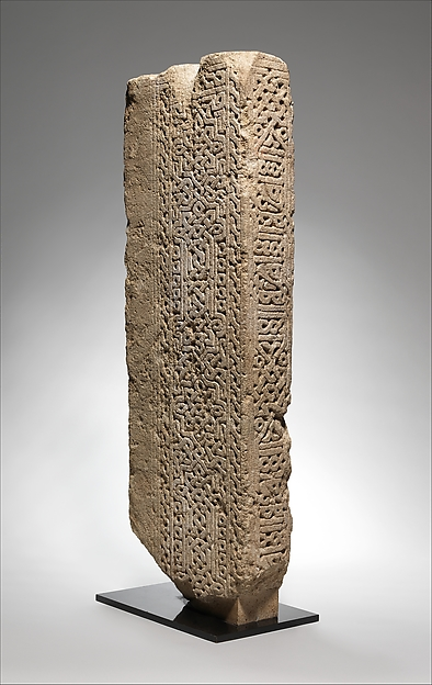 Panel with Geometric Pattern and Benedictory Inscriptions, Limestone; carved