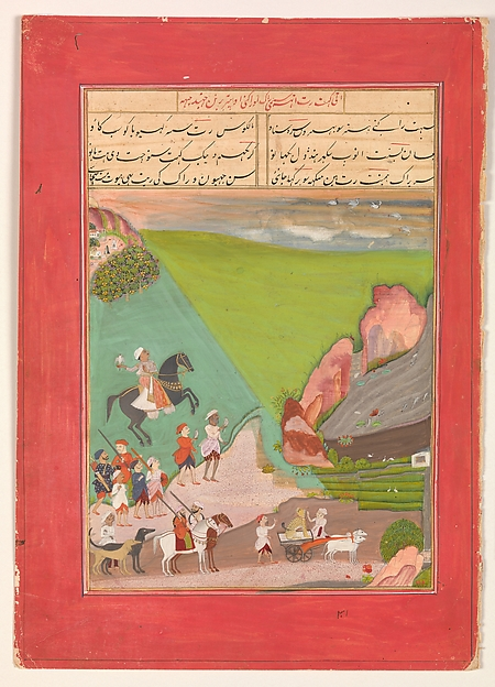 """""""A Prince out Hawking with a Group of Attendants and a Leopard"""", Folio from a manuscript of the Raga Darshan of Anup, Gouache on paper"""