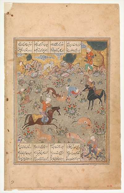 """""""Bahram Gur Shows His Skill Hunting, while Fitna Watches"""", Folio from a Haft Paykar (Seven Portraits) of Nizami, Opaque watercolor, gold, and ink on paper"""