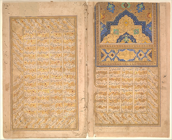 Pages of Calligraphy from a Sharafnama (Book of Honour) of Nizami, Nizami (Ilyas Abu Muhammad Nizam al-Din of Ganja) (probably 1141–1217), Ink, opaque watercolor, and gold on paper