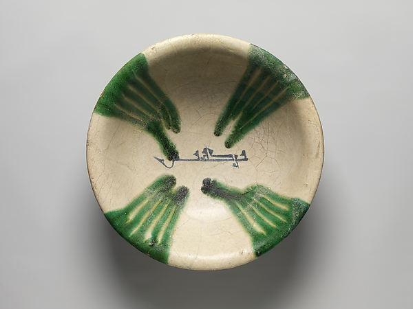 Bowl with Green Splashes, Earthenware; 'splash-painted' on opaque white glaze