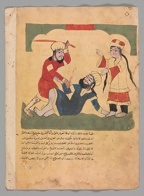 """The Husband Beats his Wife's Lover"", Folio from a Kalila wa Dimna, Ink and opaque watercolor on paper"