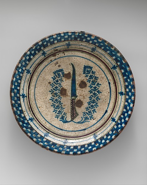 Dish, Earthenware; underglaze painted and glazed