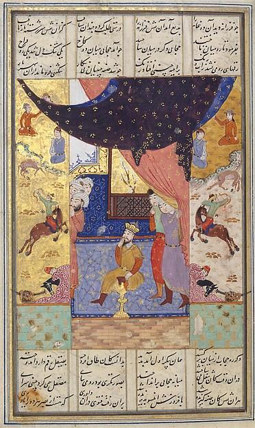 Khamsa (Quintet) of Nizami, Nizami (Ilyas Abu Muhammad Nizam al-Din of Ganja) (probably 1141–1217), Vellum paper, leather
