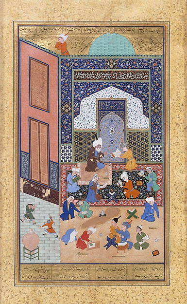 """Laila and Majnun in School"", Folio 129 from a Khamsa (Quintet) of Nizami, Nizami (Ilyas Abu Muhammad Nizam al-Din of Ganja) (probably 1141–1217), Ink, opaque watercolor, and gold on paper"