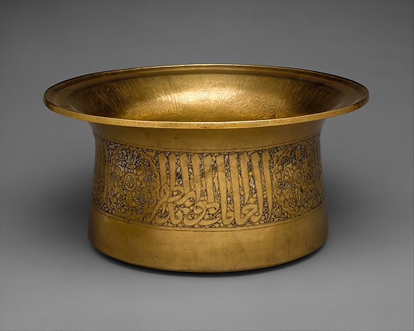 Ablutions Basin of Yemeni Sultan al-Mujahid Sayf al-Din 'Ali, Brass; engraved and inlaid with silver and black compound