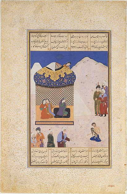 """Laila Visiting Majnun in the Desert"", Folio from a Khamsa (Quintet) of Amir Khusrau Dihlavi, Ala al-Din Muhammad, Ink, opaque watercolor, and gold on paper"