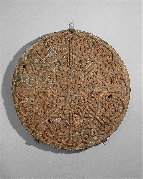 """Calligraphic Roundel, inscribed """"Ya Aziz"""" (Oh Mighty), Sandstone; carved, traces of pigment"""