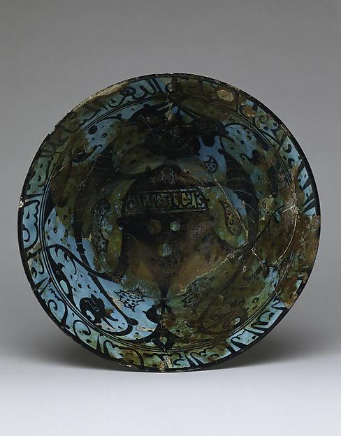 Bowl, Stonepaste; painted under transparent turquoise glaze