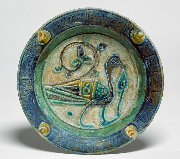 Dish, Stonepaste; carved, incised, polychrome painted under a transparent glaze (Laqabi ware)
