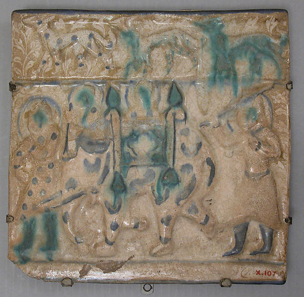 Tile from a Frieze, Stonepaste; overglaze luster-painted, molded