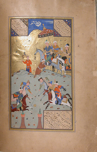 Bustan (Orchard) of Sa'di, Mir 'Ali al-Husaini, Ink, opaque watercolor, and gold on paper; leather binding