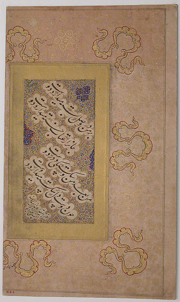 Page of Calligraphy, Opaque watercolor, ink, and gold on paper