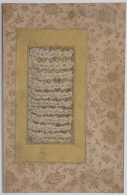 Darvish, Abd al-Majid Taleqani (1737–71), Opaque watercolor, ink, and gold on paper