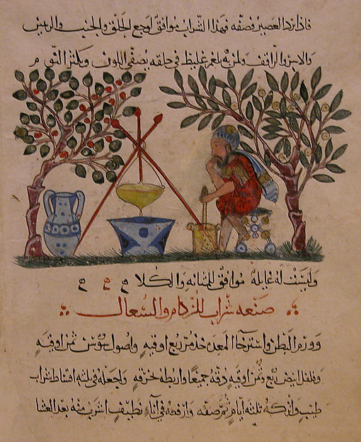 """Physician Preparing an Elixir"", Folio from a Materia Medica of Dioscorides, Ink, opaque watercolor, and gold on paper"