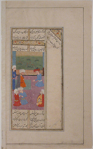 """""""A Man Complained to Da'ud of a Sufi Mystic Drunk"""", Folio from a Kulliyat (Complete Works) of Sa'di, Ink, opaque watercolor, and gold on paper"""