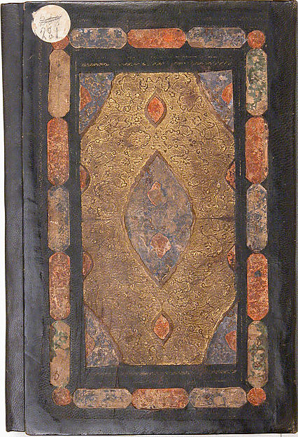 Divan (Collected Works) of Mir 'Ali Shir Nava'i, Qasim 'Ali of Shiraz, Ink, opaque watercolor, and gold on paper; leather binding