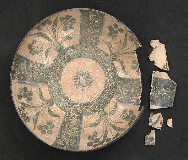 Bowl, Earthenware