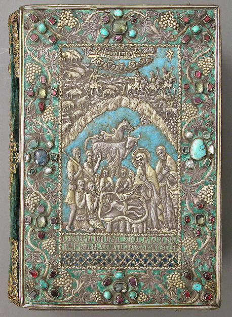 Gospel with Silver Cover, Ink and tempera on parchment