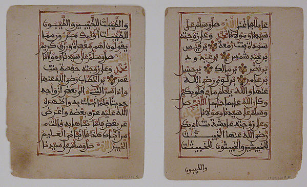 Folios from a Qur'an Manuscript, Black-brownish ink, and red, yellow, and blue opaque watercolor on paper