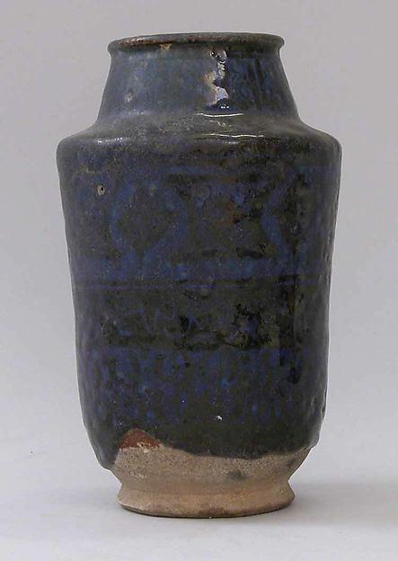 Jar, Stonepaste; glazed and luster painted