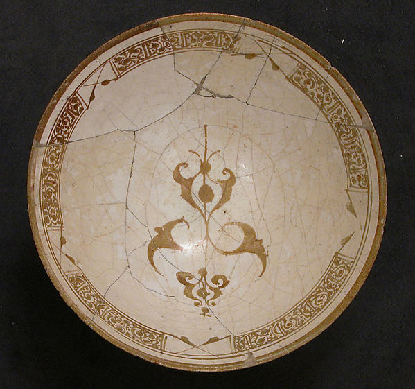 Bowl, Stonepaste; luster-painted