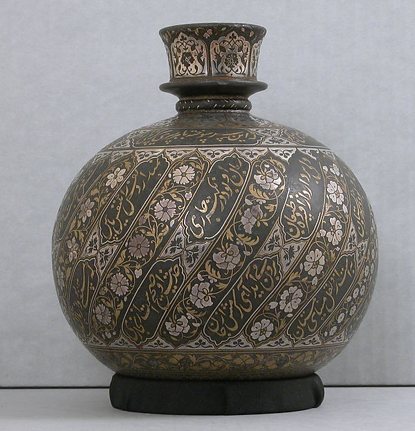 Base for a Water Pipe (Huqqa) with Poetry and Flowers, Zinc alloy; cast, engraved, inlaid with silver and brass (bidri ware)