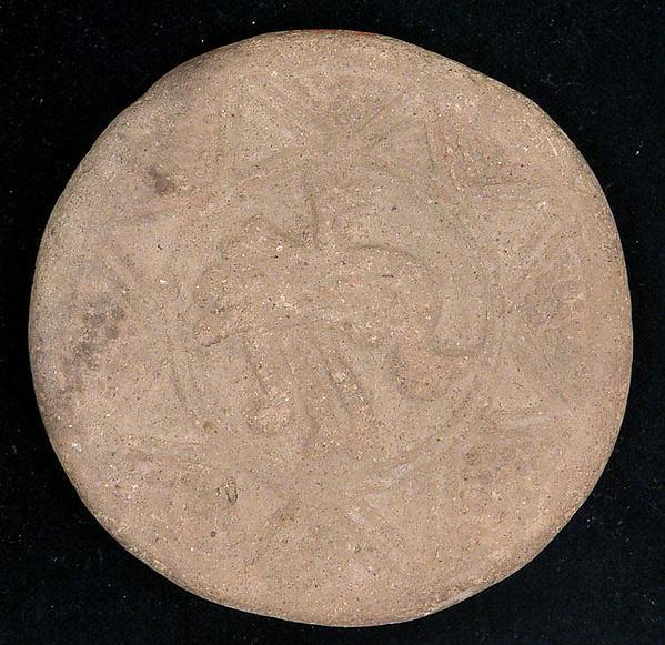 Bath Scraper, Earthenware; unglazed, molded in relief