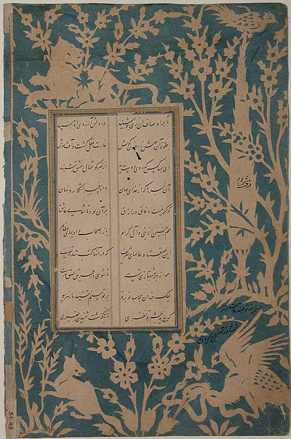 Leaf of Calligraphy from Poems by Sa'di, Sa'di (1213/19–92), Ink, opaque watercolor, and gold on paper; decoupage and stenciled borders
