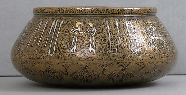 Bowl with Figural Imagery, Brass; hammered and turned, engraved, and inlaid with gold, silver, and black compound