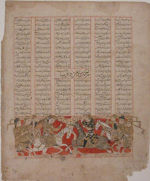 """Siyavush Displays his Skill at Polo before Afrasiyab"", Folio from a Shahnama (Book of Kings), Abu'l Qasim Firdausi (935–1020), Ink, opaque watercolor, and gold on paper"
