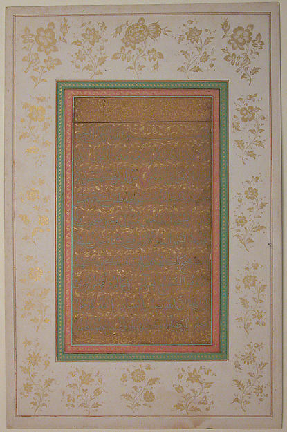 Page of Calligraphy, Ahmad Nairizi (active 1682–1739), Ink, opaque watercolor, and gold on paper