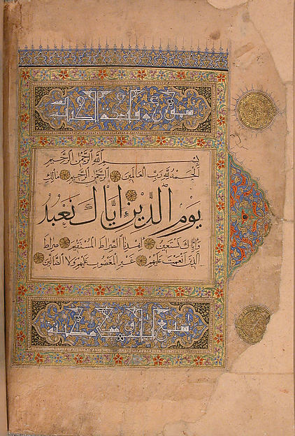 Qur'an Manuscript, Ink, opaque watercolor, and gold on paper. Binding: leather; tooled and gilded