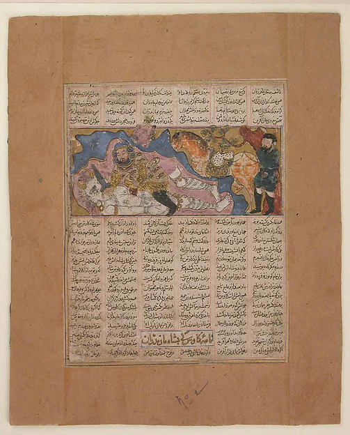 """""""Rustam Kills the White Div"""", Folio from a Shahnama (Book of Kings), Abu'l Qasim Firdausi (935–1020), Ink, opaque watercolor, silver, and gold on paper"""