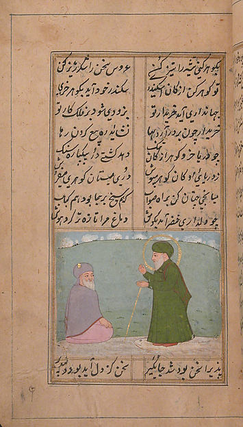 Iskandarnama (Book of Alexander), Nizami (Ilyas Abu Muhammad Nizam al-Din of Ganja) (probably 1141–1217), Ink, opaque watercolor, and gold on paper