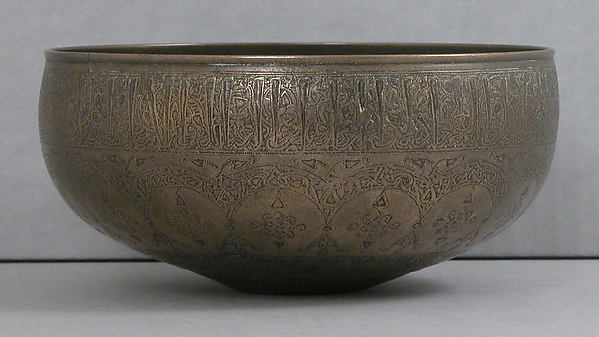 Bowl, Bronze; engraved and inlaid with silver