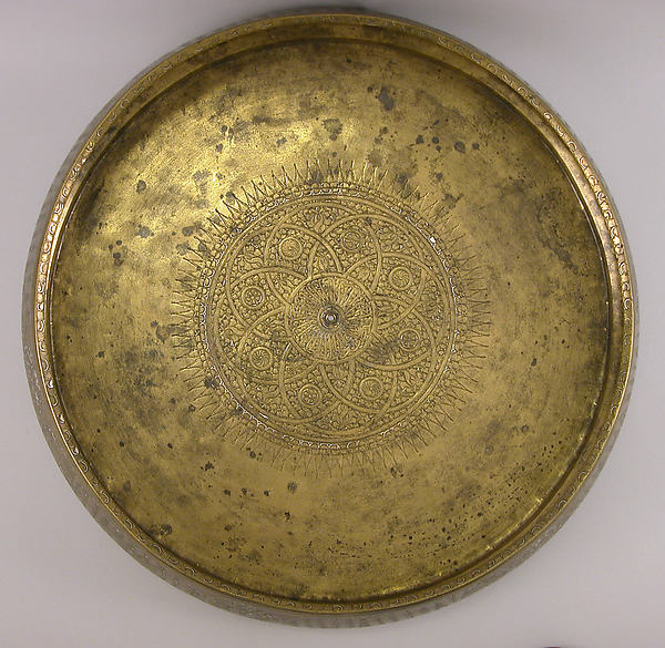 Basin, Brass; inlaid with silver