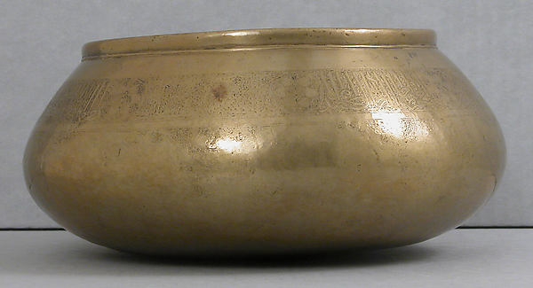 Bowl, Brass; engraved, originally inlaid with silver