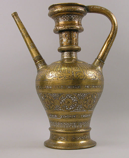 Ewer, Brass; inlaid and engraved with silver, copper, and black compound.