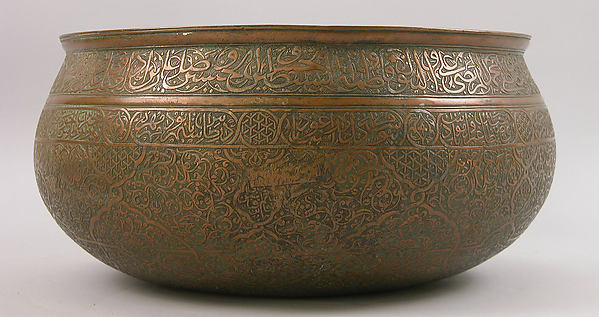 Inscribed Bowl, Al-Imami Sayyid Naqqash al-Husaini (Syrian, born?–?died Iran, active first half 16th century), Copper; tinned, engraved, and inlaid with black compound