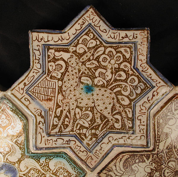 Star-Shaped Tile, Stonepaste; inglaze painted in blue and turquoise and luster-painted on opaque white glaze