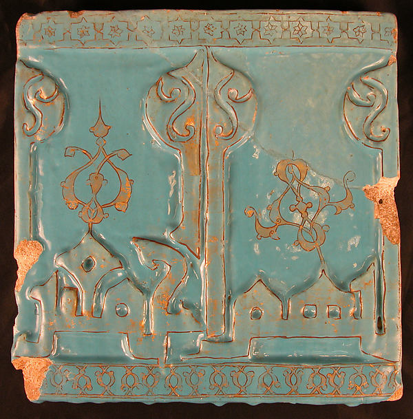 Tile from a Frieze, Stonepaste; overglaze painted, (so-called mina'i)